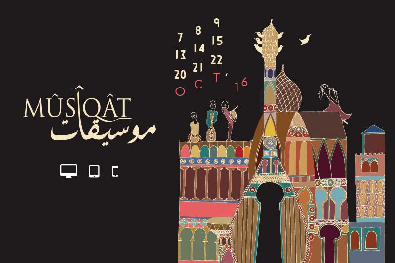 Un nouveau site Internet pour la 11ème édition de Mûsîqât